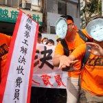 警方舉牌未達3次 國道收費員違反集會遊行法獲不起訴
