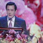 最後一次國慶演說,馬英九將正面回應兩岸共寫史書