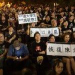 四千人集會抗議香港大學否決陳文敏任命
