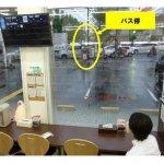便利商店功能又多一樣!日本京都首創「超商公車站」