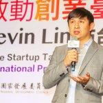 「看好台灣電競市場潛力」 Twitch:電競直播 台北觀看時間冠全球
