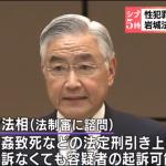 日本擬加重妨害性自主罪刑度 未來刑責堪比殺人罪