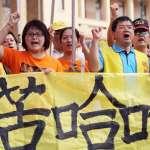 黃逸卿觀點:一封蔡英文收不到的信,讓你驚覺台灣有一群年金孤兒