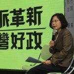國民黨17日「拱朱」蔡英文:新北市政滿意度較低