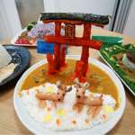 在餐桌上遊遍日本知名景點!宮島、富士山變身日本國民料理