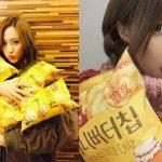 「蜂蜜牛油薯片」成哈韓零食新寵:《心韓》選摘(3)