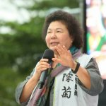 市長就職周年陳菊哭了,都是因為「她」
