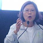 全國總部成立演說 蔡英文:民進黨不等於台灣、國民黨不等於中華民國