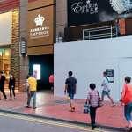 香港黃金週現場 直擊消失的中國大媽