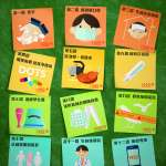腸病毒71型恐流行 疾管署「警戒水位」危機監控