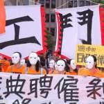 台灣勞工低薪、工時長 台大教授:外勞是幫凶