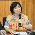 太陽花律師抽中太陽花立委辦公室 周倪安:警察在學運打碎我眼窩骨