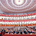 中共十八屆五中全會北京登場 審議國民經濟和社會發展「第十三個五年規劃」