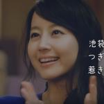 堀北真希變成山本真希,日本女性結婚不改夫姓有什麼不便?