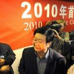 中國官媒再次否認與「孔子和平獎」有關