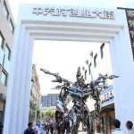 國台辦:設立12家海峽兩岸青年創業基地 歡迎台灣青年到大陸就學創業