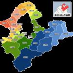 新北選情》朱立倫效應「黯淡」 綠營評估立委「保7」