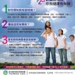好消息!全球結核病死亡率25年來下降過半,台灣防治仍需努力