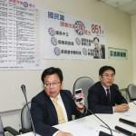 朱喊國會改革 綠委統計:法案被國民黨擋851次