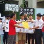 「革命、吾黨」政大師生抗議校歌 獲校方回應