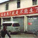呂紹煒專欄:一胎化到二胎化 中國要逃出「未富先老」困境
