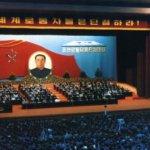 北韓時隔36年再開黨代會或有重大宣示