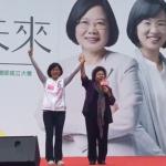 蘇巧慧立委競選總部成立 陳菊、鄭文燦、蘇貞昌站台