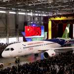 與波音737同級 中國第一架自主研製大型客機「C919」問世