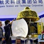 挑戰紅色行星》中國自主發射的火星探測器首次公開亮相