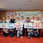 高雄食安自治條例上路 陳菊:政府有責讓民眾吃的安心