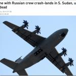 南蘇丹俄製貨機墜毀 現場已尋獲41具屍體、3人幸運生還