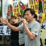 馬習會》黃國昌籲立院提出總統罷免案 紀國棟合體嗆馬