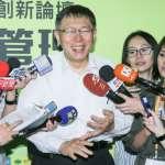 若當總統會與中國領導人見面?柯文哲:看有沒有好處啊!