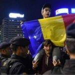 羅馬尼亞總理蓬塔在火災抗議中宣佈辭職