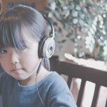音樂透露你的個性!想了解一個人,先看他的歌單