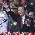 汪浩觀點:江澤民與陳水扁為什麼錯失和解的機會?