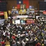 2019全球各國民主報告》台灣成經濟起飛又民主化典範 中國藉台灣內部華人團體影響選舉