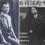 「論德,當屬汪精衛!」曾撼動全中國的熱血革命文青,為何最後背負漢奸罵名?