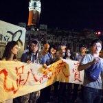 反馬習陣線夜襲總統府 掛布條抗議被驅離