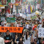 民團遊行抗議 經濟部:貨貿對中小企業也有利