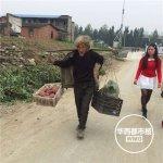中國進入高齡社會 空巢家庭成為社會縮影