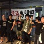 抗議馬習會衝進華航大樓 陳為廷等27人遭警帶走偵訊