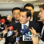 馬習會》馬英九自評:首次有人在中國領導人面前談《中華民國憲法》
