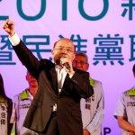 馬習會》蘇貞昌:對馬總統的表現「失望且憤怒」