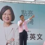 民進黨台中造勢 火力全開批馬習會「讓台灣變中國一部分」