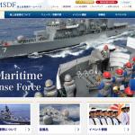 日本越南計畫海上共同演練 日媒擔憂自衛隊捲入南海爭端