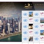你知道聯合國總部在哪裡嗎?有機會到這裡的話,千萬別錯過這項紀念品!