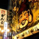 大阪人到底在笑什麼?「幽默研究者」來到日本,發現這根本是場與瞌睡蟲的戰鬥