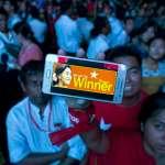 全球觀察》緬甸民主勝利了?憲法重重設限 翁山蘇姬掌權難如上青天