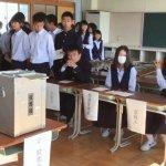 選舉權門檻下修至18歲 日本各高中舉行模擬選舉